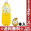 6 Ito En, Ltd. Relax jasmine tea 2L pet Motoiri [jasmine tea relaxation jasmine tea]