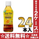265 ml of 24 Ito En, Ltd. TEAS'TEA Tees tea bergamot & orange tea pet Motoiri [tea drink flavor tea]