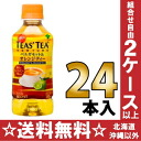 ] where 330 ml of 24 Ito En, Ltd. TEAS'TEA Tees tea bergamot & orange tea hot pet Motoiri [tea HOT bergamot orange tea is warm