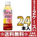 265 ml of 24 Ito En, Ltd. TEAS'TEA White&Yellow peach tea pet Motoiri [tea flavor tea peach flavor こうちゃ peach Tees tea]