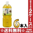 Savory itoen health tea near a tea 2 L pet 6 pieces [buckwheat tea zero caffeine.