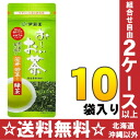 Itoen and-. tea shoots and young stems with green tea 100 g 10 bag [you-not tea]