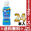Ito en morning Yoo Fenris fungus 1000 low carbohydrate and low fat 265 ml pet 24 pieces [morning yaw citys Chee Fong Fenris fungi]