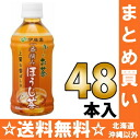 350 ml of 24 *2 roasted tea pet Motoiri bulk buying [おーいお tea heater tea ほうじちゃ] where there is Ito En, Ltd. ..., and a tea break is fragrant