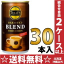 Japanese wisteria garden Tully's coffee the baristas blend 170 g can 30 pieces [or-without coffee.