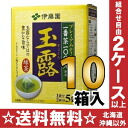 Five bags of *10 100% of Ito En, Ltd. premium tea bag gemlike drop treasuring [first tea use tea green tea]