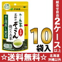 Make 伊藤園深蒸, and there is green tea of medium quality ...; ten bags of tea 70 g case [tea leaf leaf green tea] madly in love
