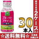 30 98 canned 100 ml of type bottles Motoiri [anthocyanin polyphenol fruit juice %] tightly heavy super fruit blueberry & acai mixture of the Ito En, Ltd. sun