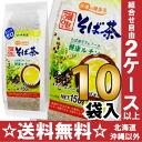 Japanese wisteria garden lore health tea Tartars saw 100% near tea 150 g 10 bag [buckwheat tea]