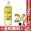 Flower Kings healthya sparkling 500 ml pet 24 pieces [specific health food tokuho healthya sparkling ヘルシヤ.