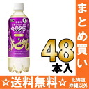 Flower Kings healthya sparkling clear grapefruit 500 ml pet 24 pieces × 2 Summary buy [certain health food tokuho ヘルシヤ]