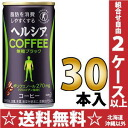 30 canned 185 g of Kao Hel Shea coffee no sugar black Motoiri [food for specified health use トクホヘルシヤ]
