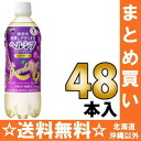 500 ml of 24 *2 Kao Hel Shea sparkling clear grape pet Motoiri bulk buying [food for specified health use トクホヘルシヤ]