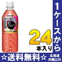 555 ml of 24 giraffe amino supplement C pet Motoiri [amino Supli VitaminC あみのさぷり amino acid ornithine combination lemon & acerola sports drinks]