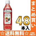 It is acerola] from kitchen of 500 ml of 24 *2 ビタミーナ pet Motoiri bulk buying [world of the fruit which is bright red from the kitchen of the giraffe world