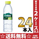Giraffe VOLVIC (volvic) lemon & lime 500 ml pet 24 pieces [VOLVIC VOLVIC VOLVIC フレーバーウォーター]