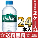 24 giraffe Volvic (volvic)330ml pet Motoiri [regular import goods Volvic Volvic]