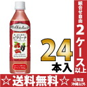 It is acerola] from kitchen of 500 ml of 24 ビタミーナ pet Motoiri [world of the fruit which is bright red from the kitchen of the giraffe world