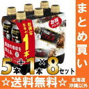 *4 set of *2 bulk buying [メッツコーラトクホ carbonated drink] with +1 480 ml of five giraffe Mets cola (food for specified health use) pet packs