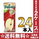 24 250 ml of 100% of キリントロピカーナ fruit X fruit apples pack Motoiri