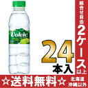 500 ml of 24 giraffe Volvic (volvic) green apple pet Motoiri [flavor water regular import goods]