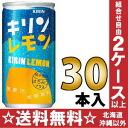 Kirin lemon 190 ml cans 30 pieces []
