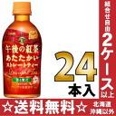 Kirin afternoon tea hot straight tee 345 ml pet 24 pieces [KIRIN afternoon Tea straighten-tee hot]