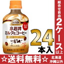Giraffe Koiwai milk and coffee hot 280 ml pet 24 pieces [Café au lait (coffee).