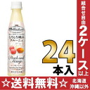 From Kirin World Kitchen simmering peach full Niu 320 ml pet 24 pieces [from the kitchens of the world peach & mango.
