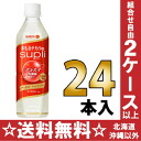 Defending Kirin power supplement clean yogurt taste 500 ml pet 24 pieces [plasma lactic acid bacteria.
