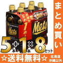 Kirin Mets Cola (foshu) 480 ml pet 5 Pack + 1 book with x 4 sets x 2 Summary buy