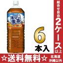 Giraffe fragrant barley tea 2 L pet 6 pieces