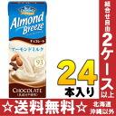 Marusan Blue Diamond almond breeze chocolate 200 ml paper pack 24 PCs [Blue Diamond growers, almond milk are breasts.