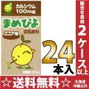 24 125 ml of Marusan まめぴよ soy milk cocoa taste paper pack Motoiri []