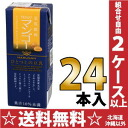 24 200 ml of soybean milk Alfonso mangos pack Motoiri [まるさんとうにゅう] in one Marusan