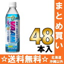500 ml of 24 *2 Meiji Milk Products VAAM ヴァームウォーター pet Motoiri bulk buying [grapefruit taste バームウォーター]