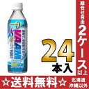 500 ml of 24 Meiji Milk Products VAAM ヴァームウォーター pet Motoiri [grapefruit taste バームヴァームウォーター]