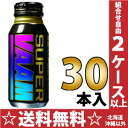 Meiji dairies VAAM Super VAAM 200 ml et2o bottle cans 30 pieces [superbalm スーパーヴァーム]