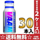 Meiji dairies VAAM Vadim 190 ml bottle cans 30 pieces [balm.