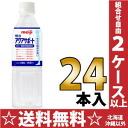 500 ml of 24 Meiji aqua support pet Motoiri [heat stroke measures hydration electrolyte supply drink apple flavor]