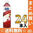 900 ml of 12 *2 Pokka Sapporo ocean spray cranberry pet Motoiri bulk buying [OceanSpray function fruit drink]