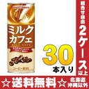 Pockasapporo milk Cafe 250 g cans 30 pieces [coffee]