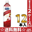 900 ml of 12 Pokka Sapporo ocean spray cranberry pet Motoiri [OceanSpray function fruit drink]