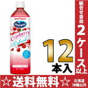 900 ml of 12 Pokka Sapporo ocean spray cranberry refreshment pet Motoiri [SAPPORO OceanSpray くらんべりー]