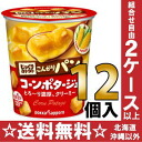 It is 32.2 g of bread corn potage 12 case [cup-o-soup instant soup impromptu soup] clickety-click brown slowly and carefully Pokka Sapporo