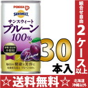 30 canned 100% of ポッカサンスィートプルーン fruit juice 160 g Motoiri [prune juice]