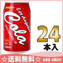 Sangaria Los Angeles Cola 350 g cans 24 p []
