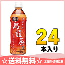 500 ml of 24 oolong tea pet Motoiri [oolong tea] of sun Gaul you
