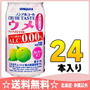 Sangaria チューハイテイスト Mume 0.00% 350 g cans 24 pieces [0.00% alcohol.