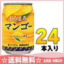 24 canned 280 g of sun Gaul まろまろ mangos Motoiri []